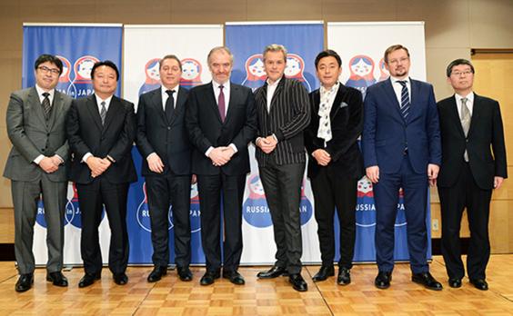 「日本におけるロシア年」 実行委員会設立