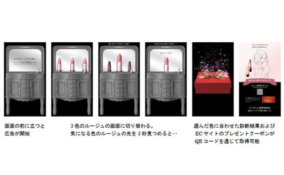 電通と日本マイクロソフト、日本初「人工知能型OOH広告」の提供を開始