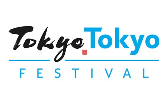 【企画公募】2020年の東京は、芸術・文化でも世界を楽しませよう!