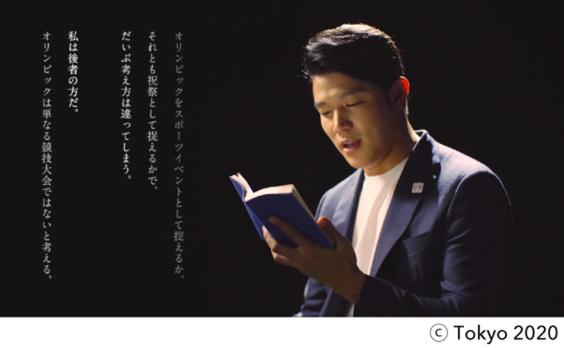 「ONE TEAM PROJECT」第6弾  林真理子さんのエッセーを、鈴木亮平さんが朗読