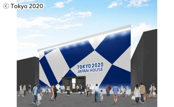 平昌オリンピック・パラリンピック  現地に「Tokyo 2020 JAPAN HOUSE」開設