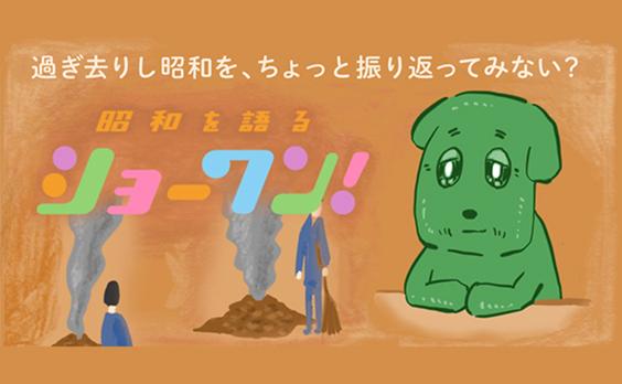 【マンガ】たき火