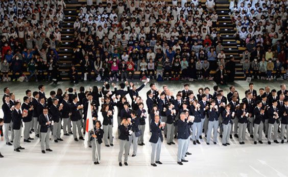 平昌オリンピック  日本代表選手団の結団式・壮行会開催