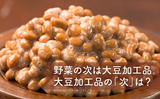 日本のオーガニック食品購入者層、その意外な実態とは?