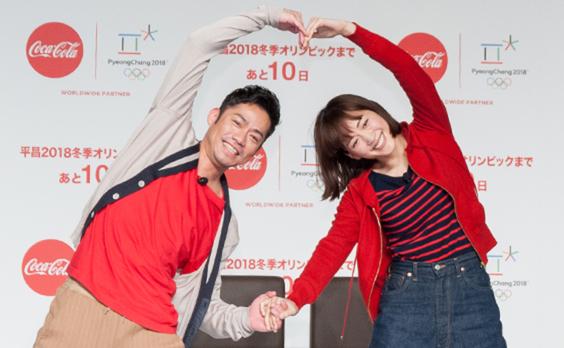 綾瀬はるかさん、髙橋大輔さんと 華麗なスケート披露、平昌にエールを