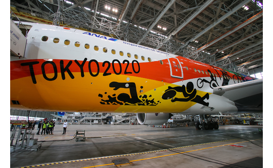 ANA  特別塗装機「HELLO 2020 JET」を披露