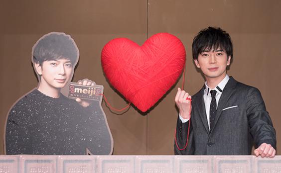 松本潤さんと赤い糸でつながれる! 明治ミルクチョコレートでバレンタイン