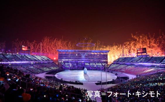 平昌オリンピック開幕  冬季大会史上最多の国・地域が参加  日本代表、序盤でメダル獲得!