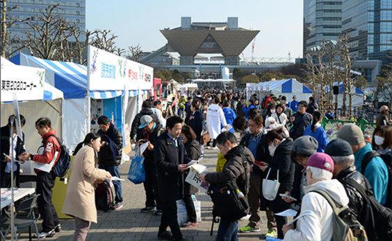「東京2020ライブサイトin 2018」  有明から日本代表を応援
