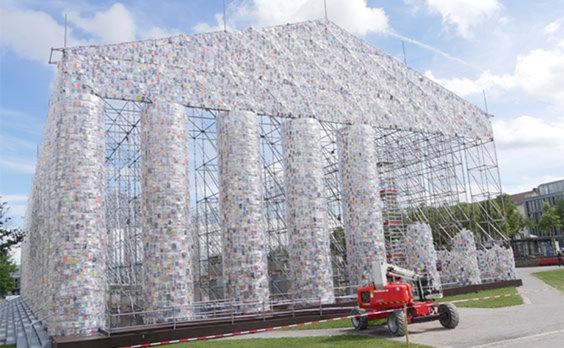 アートが国をブランディングする。5年に1度の芸術祭「ドクメンタ」レポート