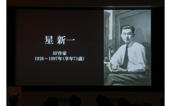 第5回 日経「星新一賞」  一般部門グランプリは、AIをテーマにした作品に決定