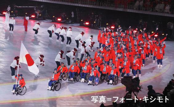 平昌パラリンピック開幕  日本、序盤でメダル獲得