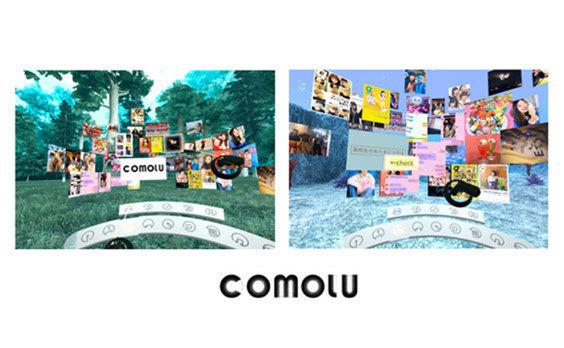 電通、バーチャルリアリティーを用いた発想支援ツール「COMOLU」を開発