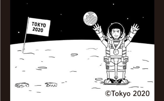 東京2020「ONE TEAM PROJECT」 宇宙でパラパラ漫画はパラパラするか?