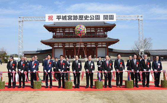 1300年を超えて「朱雀門ひろば」が復元 平城宮跡歴史公園がオープン