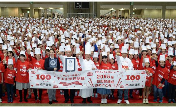 森永乳業100周年記念  ケーキ作りでギネス世界記録達成!