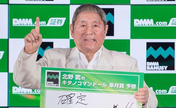 DMM.com証券  イメージキャラクターと「バヌーシー」について記者発表
