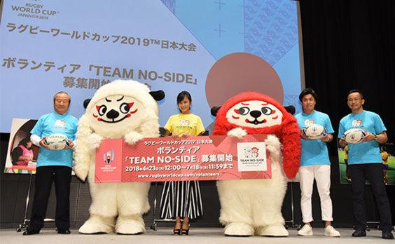 ラグビーワールドカップ東京大会  1万人のボランティアを募集開始