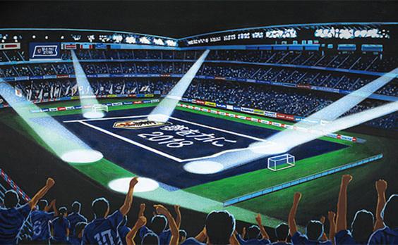 ピッチサイズの応援フラッグ披露! 明日、サッカー日本代表壮行セレモニー