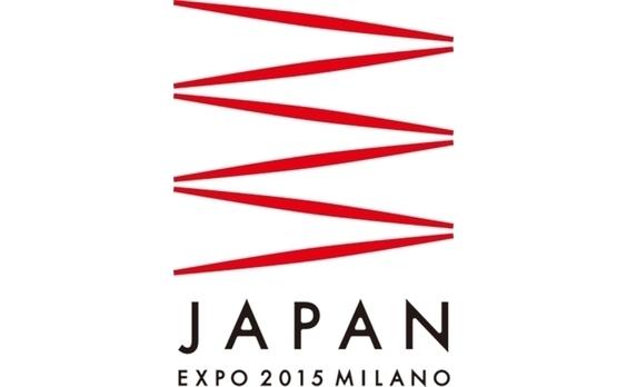 2015年ミラノ国際博覧会 開幕500日前