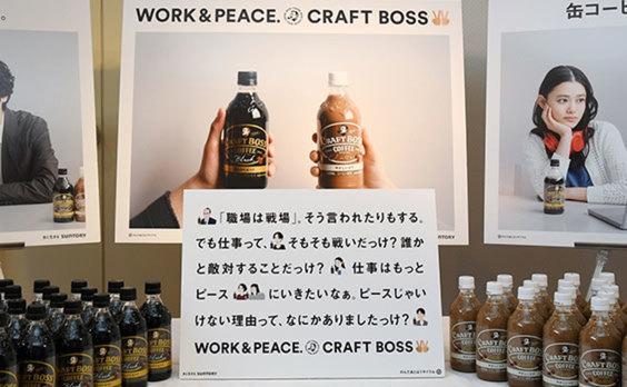 第10回「日本マーケティング大賞」表彰式  大賞は「クラフトボス」