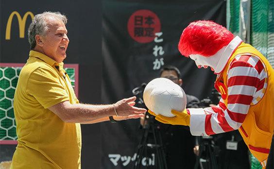 """「マックの裏メニュー」発表 """"ジーコ的""""ワールドカップ予想も"""