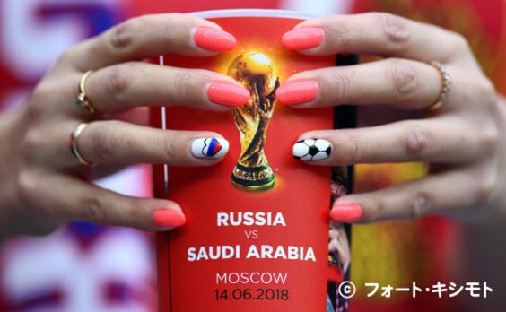 FIFAワールドカップロシア開幕!  モスクワで開会式  開幕戦はロシアが圧勝