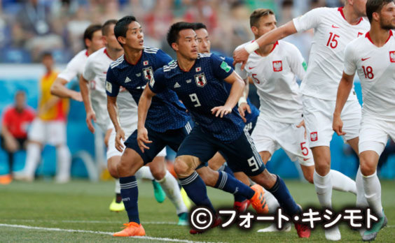 FIFAワールドカップ  日本、薄氷の決勝トーナメント進出!