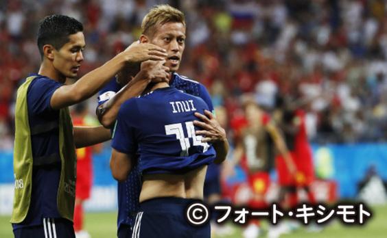 FIFAワールドカップ  日本、大健闘も決勝トーナメント敗退  深夜の生中継でも高視聴率