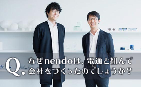 佐藤オオキさん、「ビジネスデザイン」ってなんですか?