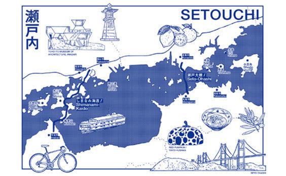 瀬戸内は、世界に誇る日本最大のプレイス・ブランディングだ!