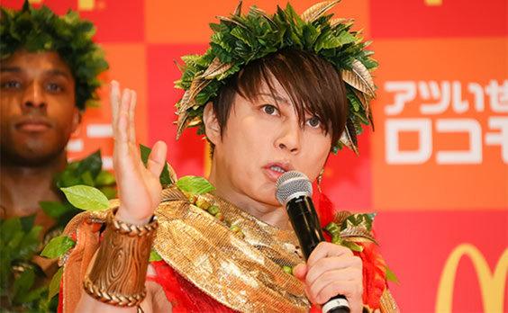 日本マクドナルド  今夏も風物詩の「ロコモコ」シリーズを 期間限定で販売