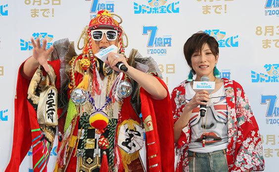 1等・前後賞を合わせて7億円の「サマージャンボ宝くじ」発売  「夏祭り賞」も魅力