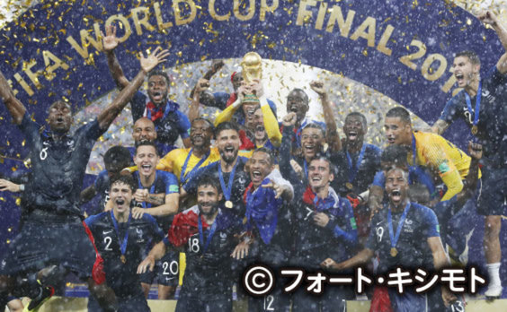 FIFAワールドカップロシア  フランスが20年ぶりの優勝で幕