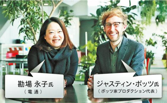 海外目線で断言する、日本は今、この先の新たな食文化を創造するとき