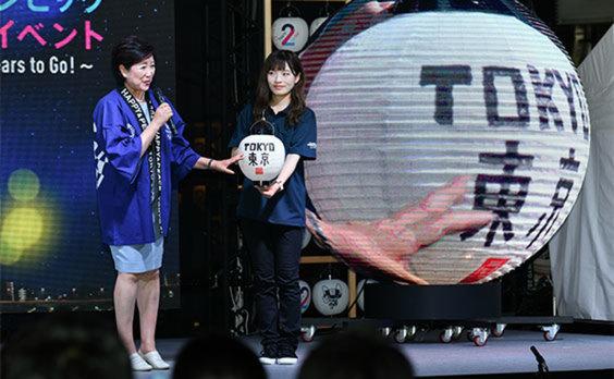 東京オリンピック開幕2年前  カウントダウンイベントなど開催