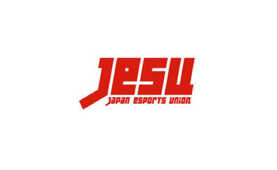日本eスポーツ連合(JeSU)がマーケティング専任代理店に電通を指名