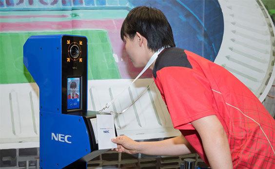2020年東京大会  NECの顔認証システムを導入