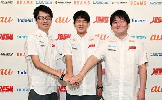 アジア競技大会 eスポーツ日本代表壮行会