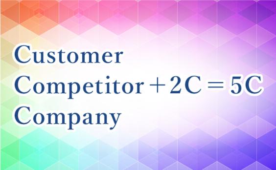プラットフォームビジネスの環境分析は「3C」から「5C」へ