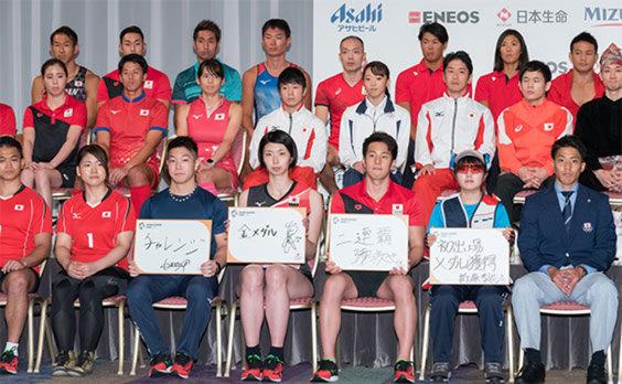 アジア競技大会  日本代表団の結団式を開催  2020への重要な前哨戦
