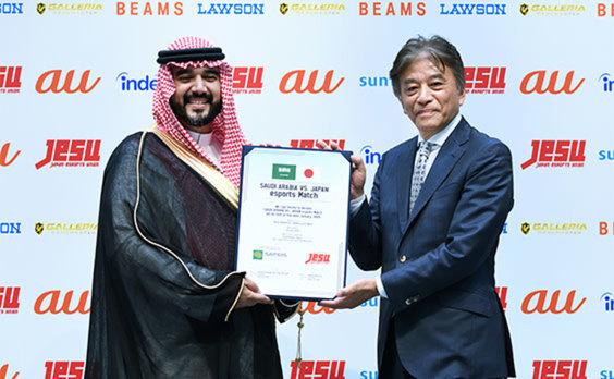 「eスポーツマッチ」 サウジアラビアのファイサル殿下と調印