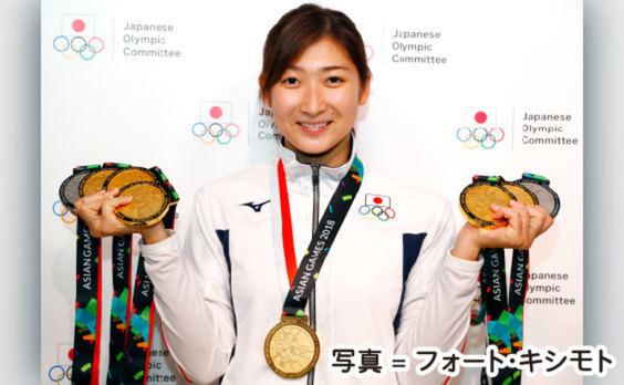 アジア大会閉幕  日本の総メダル数は205個  池江選手がMVP