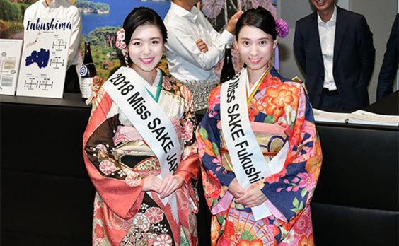 東京2020  第1回プレスブリーフィングを開催
