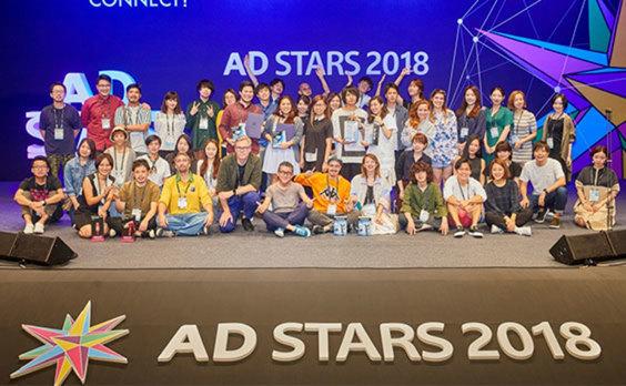 躍進するアジア発の国際広告祭  「AD STARS2018」開催