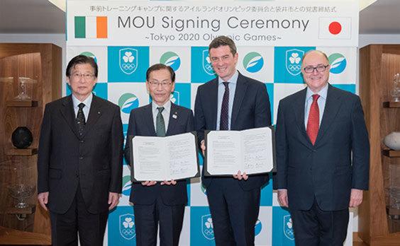 アイルランドオリンピック委員会と 袋井市がベースキャンプ地の調印