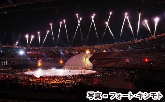 アジアパラ開幕  43カ国・地域から約2800人の選手が参加