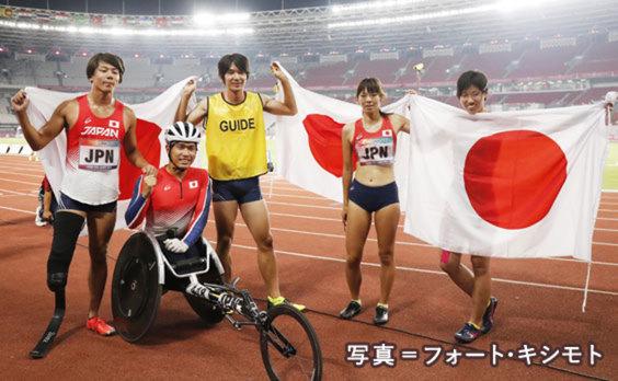 アジアパラ大会閉幕  日本、前大会を上回るメダルを獲得