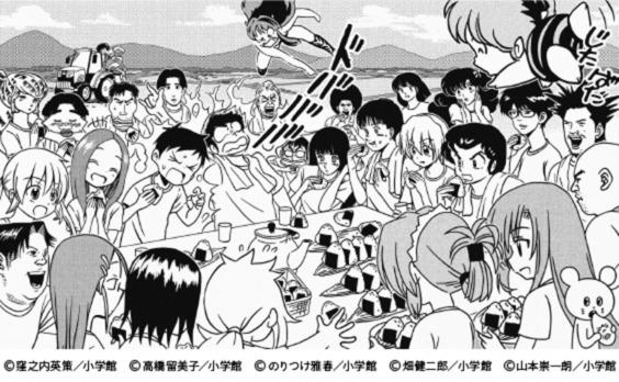 「クボタ LOVE 米プロジェクト 特別映像」  人気ラブコメ5作品とコラボで大反響