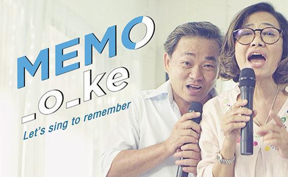 タイ発 アルツハイマー患者を救う『MEMO_o_ke』キャンペーン